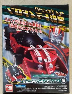 Bandai Kamen Masked Rider Drive Car Candy Toy 03 Tridoron 15