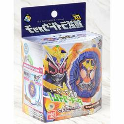 Bandai Kamen Rider Zi-O DX Gaim Ride Watch Henshin Dress-up