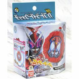 Bandai Kamen Rider Zi-O DX Kabuto Ride Watch Henshin Dress-u