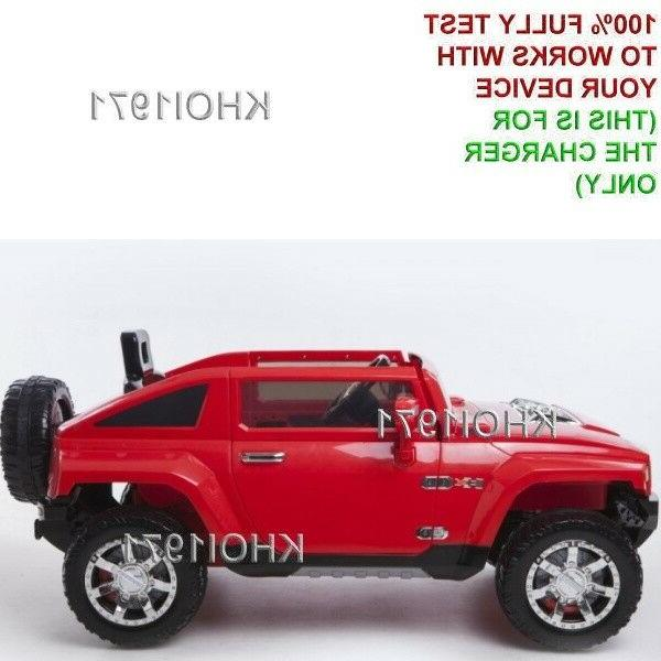 charger adapter 0226 Products Kid Motorz HUMMER ride on